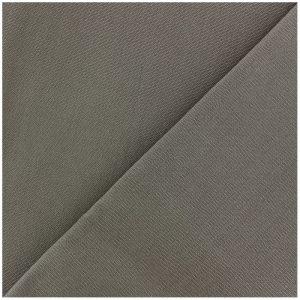 Toile unie Plein Air en largeur 320cm couleur taupe